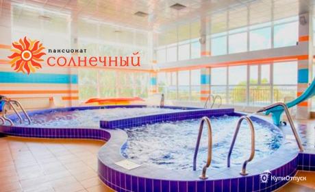 Московская область, пансионат «Солнечный»