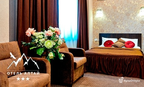Отдых в отеле «Алтай» в Краснодаре