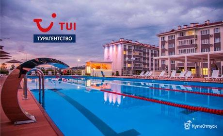 Сочи, апарт-отель «Бархатные сезоны»
