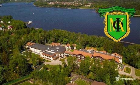 Подмосковный курорт «Икша», Мытищинский район