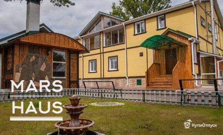 Московская область, гостевой дом Mars Haus