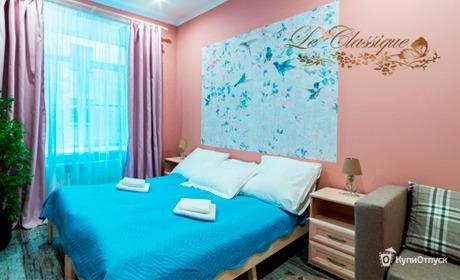 Санкт-Петербург, отель Lе Classique