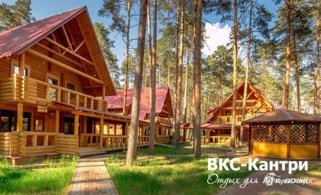 Дом отдыха «ВКС Кантри», Владимирская область