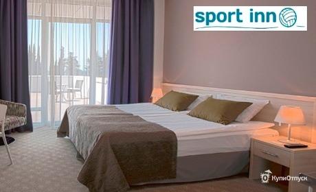 Отдых в отеле Sport Inn