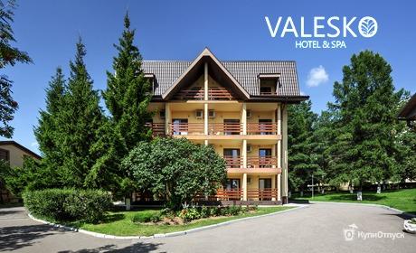 От 2 дней для двоих или троих в подмосковном комплексе Valesko Hotel &