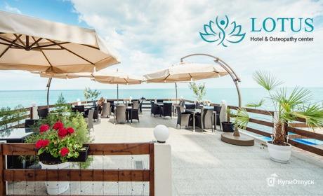 Крым, отель Lotus