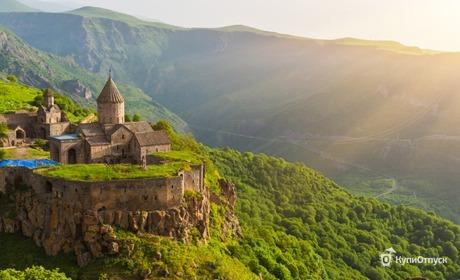 Хостел «Арменнер», центр Еревана