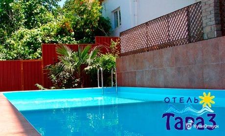 Отдых в Сочи в отеле «Тараз»