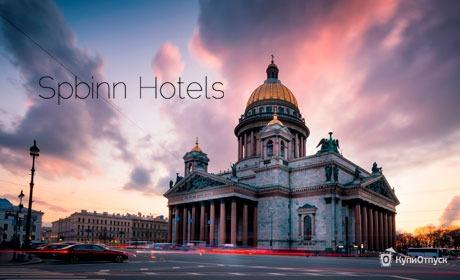 Санкт-Петербург, сеть мини-отелей Spbinn