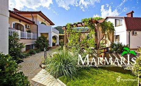 Вилла «Мармарис», Крым