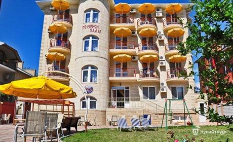 Краснодарский край, отель Poseydon Palas