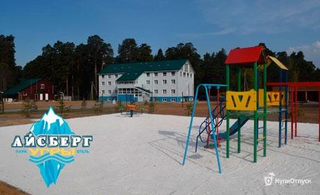 Парк-отель «Айсберг Угры», Калужская область