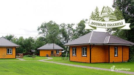 Дачный отель «Лесные поляны», Тульская область