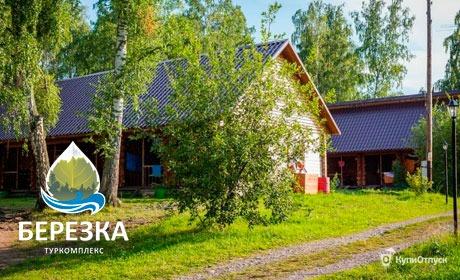 Горный Алтай, база отдыха «Березка»