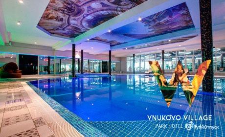Москва, Vnukovo Village Park Hotel