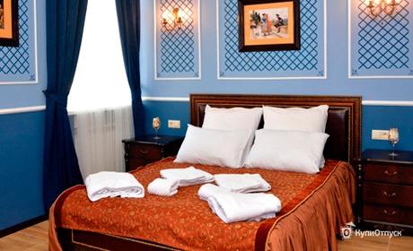 Санкт-Петербург, отель «Классик»