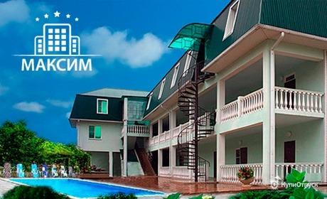 Отель «Отель «Максим» на Черном море