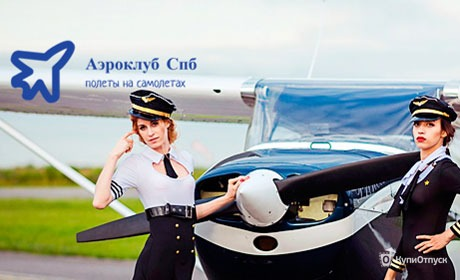 Ленинградская обл., аэродром Гостилицы