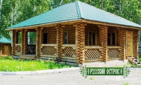 Челябинская обл, оз. Калды