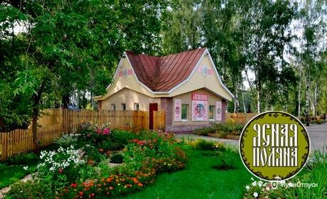 Нижегородская обл., д. Поляна, Загородный комплекс «Ясная поляна»