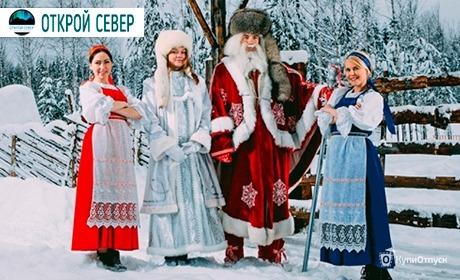 «Открой Север»: туры в Карелию