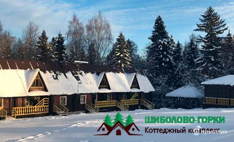 Московская область, коттеджный комплекс «Шиболово-Горки»