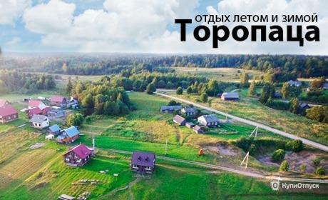 Тверская обл., Андреапольский р-н, д. Торопаца