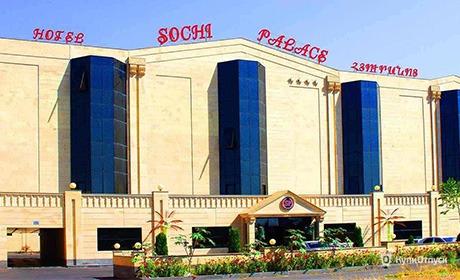 Армения, г. Ереван, Джрвеж, Кочинян, отель Sochi Palace 4*