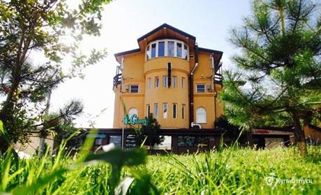 Красная Поляна, отель «Тукан»