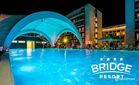 Сочи, санаторно-курортный комплекс Bridge Resort