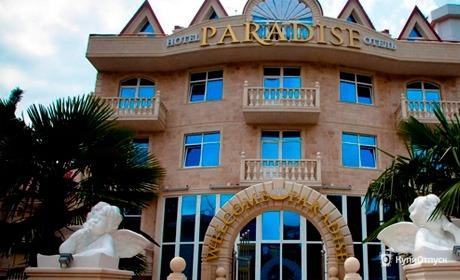 Отдых в отеле Paradise в Адлере