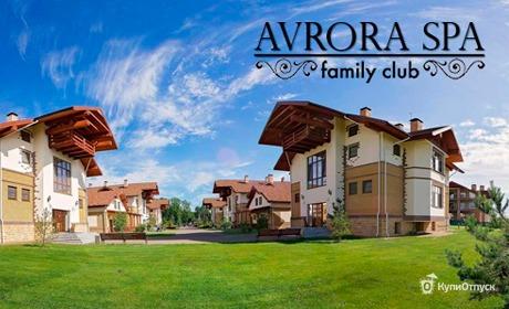 Московская обл., Avrora Spa Hotel