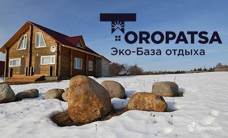 Тверская область, усадьба «Торопаца»