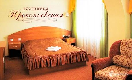 Гостиница в Великом Устюге