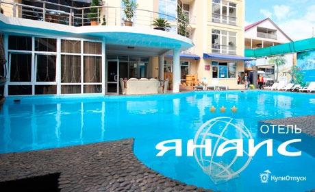 Адлер, отель «Янаис»