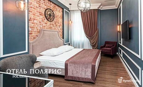 Проживание в отеле «Полярис»