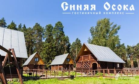 Гостиничный комплекс «Синяя осока», Ивановская область