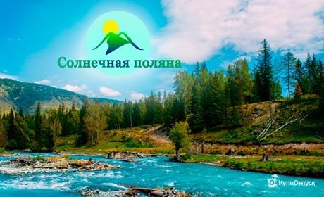 Усадьба «Солнечная поляна» на Алтае