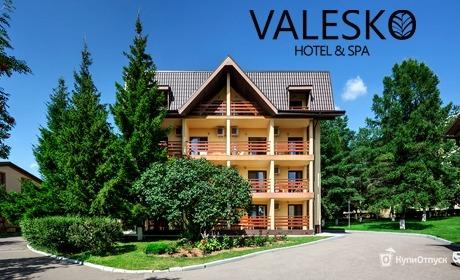Московская обл., комплекс Valesko Hotel & Spa
