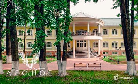 Отель-заповедник «Лесное», Калужская область