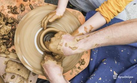 Мастер-класс по работе на гончарном круге для одного или двоих в арт-с