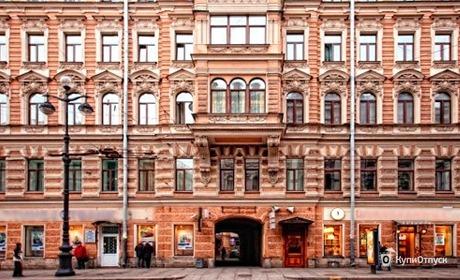 Отдых в отеле «Новые Комнаты»