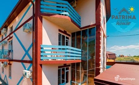 Отель Patrina Comfort House в Анапе