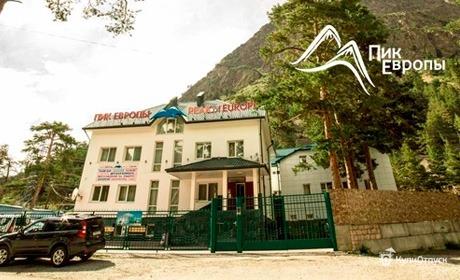 Отель «Пик Европы» в Приэльбрусье