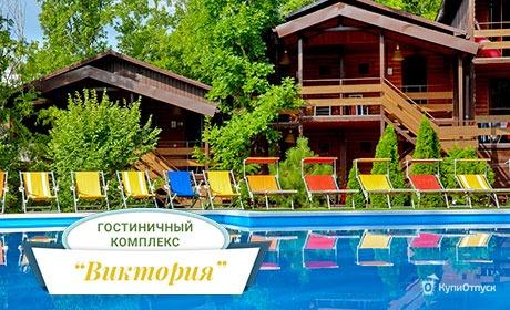База отдыха «Виктория», Краснодарский край