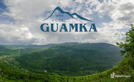 Краснодарский край, отель Guamka