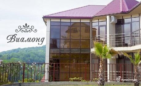 Лечебно-оздоровительный комплекс «Виамонд», Лоо