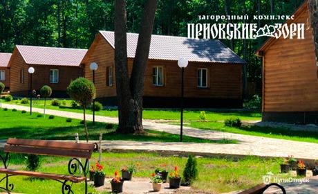 Загородный комплекс «Приокские зори», Тульская область