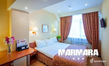 Санкт-Петербург, бизнес-отель Marmara
