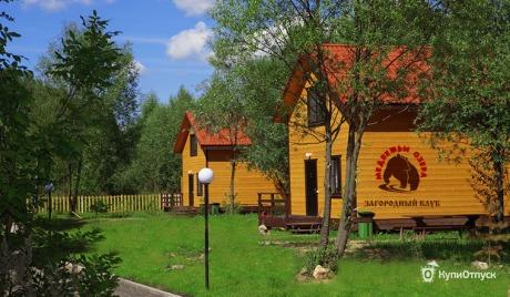 Загородный клуб «Медвежьи озера», Московская область